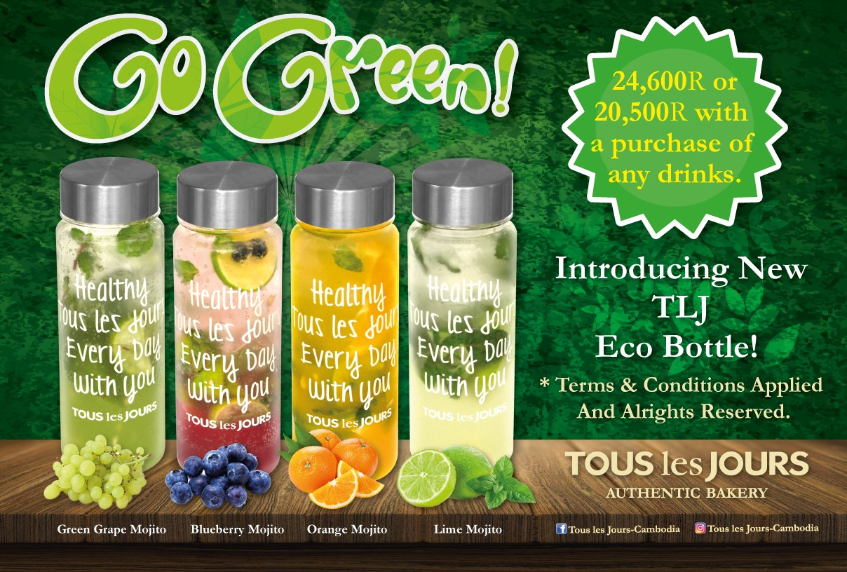Introducing New TLJ Eco Bottle.